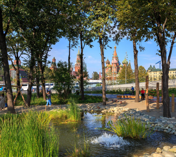 Moscow - September 4, 2018: Zaryadye Park with the modern amphitheater in Moscow, Russia. Zaryadye is one of the main tourist attractions of Moscow.